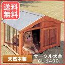 サークル犬舎 CL-1400 ブラウン 送料無料 大型犬用 木製 犬小屋 犬舎 屋外 室外 野外 ドッグサークル 犬用サークル 柵 ペット用品 犬用ハウス お客様組立 アイリスオーヤマ ドッグパーク 楽天 犬の日