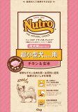ナチュラルチョイス 超小型犬4kg以下用 成犬用 生後8ヶ月以上 チキン&玄米 4kg[AA]【D】[ニュートロ nutro natural choice ドッグフード アダルト] 楽天
