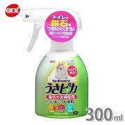 【エントリーで最大ポイント4倍】 GEX うさピカ 毎日のお掃除用 300ml【LP】【TC】 楽天