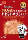 日本ペットフード ビタワン君のささみ好きのために作ったやわらかサラミ仕立て 70g[LP] 【TC】