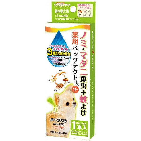 最大350円OFFクーポン配布中薬用ペッツテクト+超小型犬用1本入ペット用品犬用品猫用品ノミ取りD[