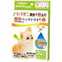 薬用ペッツテクト+超小型犬用 3本入 ペット用品 犬用品 猫用品 ノミ取り【D】[EC] 楽天