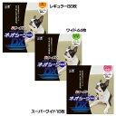 【ペットシーツ 】ネオシーツ カーボンDX【犬 炭 超厚型 】 レギュラー88枚・ワイド44枚・スーパーワイド18枚【D】[TP]
