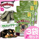 【3袋セット】 GumBone(ガムボーン) 340gハワイで大人気♪グルテンフリーの歯みがきガム[食物アレルギーに配慮][XS S M L] 犬 ドッグ デンタル ハミガキ 歯磨き フード おやつ ツリーツ ジャーキー 【D】 楽天