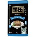 【猫 フード】黒缶パウチ かつお節入りまぐろとかつお 70g【キャットフード 猫缶 猫用 ペット】アイシア 【TC】[LP]