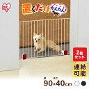 犬 フェンス ゲート 室内 ペットフェンス 置くだけ簡単!P-SPF-94 白 同色2個セットペット...