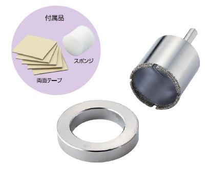 電着ダイヤモンドコアドリル SDC-17 【17mm】