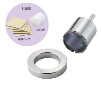 電鍍的金剛石鑽頭 SDC-45 [45 毫米]