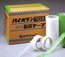 お買い得ですよ!パイオラン塗装養生テープ グリーンY-09GR 50mmx25M 10箱(300巻)