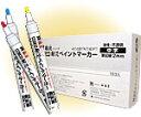 祥碩堂 「職技」耐芯ペイントマーカー(10本入)
