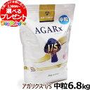 アーテミス アガリクスI/S 中粒6.8kg (