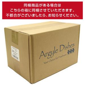 (賞味期限2016年12月)[オーガニック認定]アーガイルディッシュ ドッグフード エバーラスティングシニア 16kg(4kg×4)(アーガイルディッシュ ドッグフード アーガイルディッシュ ドックフード 犬用品 ペットフード ペット用品):ドッグパラダイスぷらすニャン