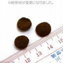 【新パッケージ】ブラックウッド 2000 7.05kg(3.6...