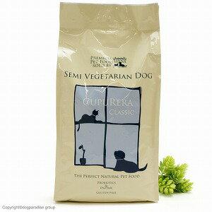 クプレラ クラシック セミベジタリアン ドッグ 10ポンド 4.54kg(ドック ペット用品 ドックフード 犬  ドッグ  ドッグフード  ペットフード 犬用品 ペット):ドッグパラダイスぷらすニャン