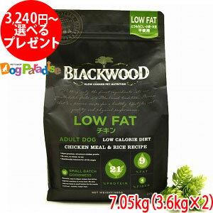 ブラックウッド ロウファット(旧4000)7.05kg(ドック ペット用品 ドックフード 犬  ドッグ  ドッグフード  ペットフード 犬用品 ペット):ドッグパラダイスぷらすニャン