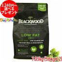【新パッケージ】ブラックウッド ロウファット(旧4000)7.05kg(3.6kg×2)(ドッグフード ドックフード ペットフード ペット用品 フード 犬用品 ...