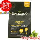 ブラックウッド パピー 7.05kg(ドック ペット用品 ドックフード 犬 ドッグ ドッグフード ペットフード 犬用品 ペット)