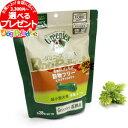 正規品!グリニーズプラス 穀物フリー超小型犬用(体重2〜7k...
