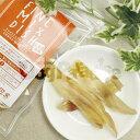 特価品 (賞味期限2016年12月31日)ファインミックスディッシュ 北海道産直 豚耳細切り 50g