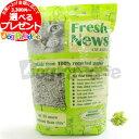 FreshNews フレッシュニュース5.45kg(猫 フェ...