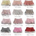 バラエティレーススカート【マッチングスタイル対応】