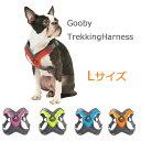 犬 ハーネスLサイズ中型犬用 ペット ペットグッズ 犬用品 胴輪