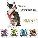 犬 ハーネス【GOOBYトレッキングハーネス】XLサイズ中型犬用 ペット ペットグッズ 犬用品 胴輪