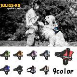 ☆送料全国一律500☆ 正規輸入代理店直販 JULIUSk9・ユリウスK9ハーネス mini-miniサイズ