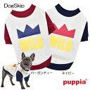 犬用 洋服 ワイルドパップトレーナー:S,M,Lサイズ WILD PUP PUPPIA パピア ペット ドッグ