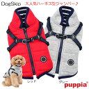 犬用 洋服 胴輪 ミスチーフハーネス型ジャンパー:S,M,Lサイズ MISCHIEF PUPPIA パピア 背中ジッパー式 ペット ドッグ 送料無料