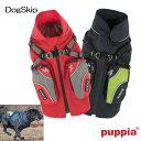 犬用 テトン洋服型ハーネス 胴輪 背中ジッパー:S,M,Lサイズ TETON PUPPIA パピア ペット ドッグ 送料無料