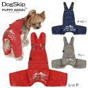 犬用 PAラブパデッドパンツ / S,SM,M,ML,L,XLサイズ パピーエンジェル 洋服 ドッグウェア 小型犬 犬