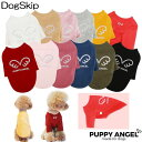 犬用 PAシグネチャーTシャツ / 2XL,3XLサイズ パピーエンジェル 洋服 ドッグウェア 小型犬 犬