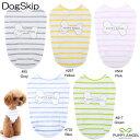犬用 PAパステルストライプTシャツ Puppy Angel Pastel Stripe T-shirts:S,SM,M,ML,L,XLサイズ パピーエンジェル 洋服 ドッグウェア