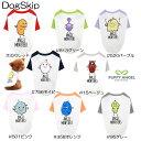 犬用 PAモンスターズラグランTシャツ Puppy Angel Monsters Raglan T-shirts:XS,S,SM,M,ML,L,XLサイズ パピーエンジェル 洋服 ドッグウェア 多頭飼い