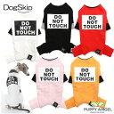 犬用 PAドゥノットタッチオーバーオール つなぎ 2XL,3XLサイズ パピーエンジェル 洋服 犬服 ドッグウェア 犬 ドッグ