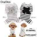 犬用 PAストライプオーバーオール オールインワン つなぎ S,SM,M,ML,L,XLサイズ パピーエンジェル 洋服 ドッグウェア 小型犬 犬 Puppy Angel(R) ST Overall