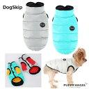 犬用 PAクラウドパデッドベストジャンパー:S,SM,M,ML,L,XLサイズ パピーエンジェル PUPPYANGEL ペット用 ドッグ Puppy Angel(R) CLOUD Padding Vest