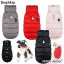 犬用 PAダブルボタンパデッドベストジャンパー S,SM,M,ML,L,XLサイズ パピーエンジェル 洋服 ドッグウェア 小型犬 犬 Puppy Angel(R) Double Buttons Padding Vest