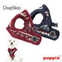 犬用 胴輪 キューピッドハーネスB CUPID HARNESS B:S,M,Lサイズ PUPPIA パピア ペット ドッグ 小型犬