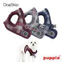 犬用 胴輪 エルドリックハーネスB ELDRIC HARNESS B:XLサイズ PUPPIA パピア ペット ドッグ 中型犬