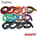 トゥートーンリード PUPPIA パピア 豊富なカラーバリエーション ペット ペットグッズ 犬用品 リード ナイロン 小型犬用