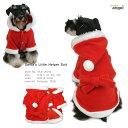 クリスマス!愛犬もこれでサンタさん♪クリスマスサンタコート【パピーエンジェル】/犬用/ペット用品/【05P17Aug11】【YDKG-m】
