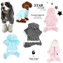 犬用つなぎ Starmania Jogging Suit:XS?XLサイズ【PUPPYANGEL☆パピーエンジェル】【犬 服 洋服 犬服 犬の服 犬の洋服 ドッグウェア】【10P28Mar14】【140405coupon300】