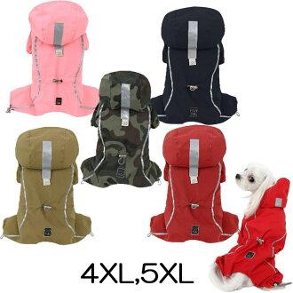 10P03Dec16 PA 城市揭發了艾倫法院 4 XL 號 5 XL 小狗天使 BIONNE 2 城市戶外緊身衣褲緊身衣 (雨衣) 紙張大小天使狗寵物狗狗