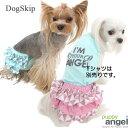 犬用 PAラブリーレディーパンティー サニタリー マナーパンツ:S,M,L,XLサイズ PuppyAngel パピーエンジェル 犬 ペット ドッグ 洋服