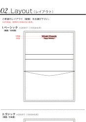 【名入れ刻印無料】レザーカードケース【メッセージが入れられる贈り物】名入れ刻印オーダーメイド