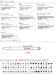 イニシャルチャーム付き♪ボールペン-AB1Bレーザー名入れ刻印オーダーメイド