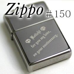 Zippo�饤�������ֿ͵���No.150�֥�å��������졼�����ù����������ᥤ�ɡڵ�ǰ��ۡ������ˡۡ������ץ쥼��ȡۡڥ��ꥸ�ʥ�ۡڳڥ���_̾�����
