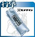 【セメダイン】木質床用・束用ウレタン樹脂系接着剤《UM620×1本》1kg・アルミ袋入根太ボンド